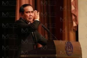 นายกฯ ถก รมว.กห.อินโดฯ จับมือแก้ปัญหาประมง จี้อาเซียนร่วมต้านก่อการร้าย