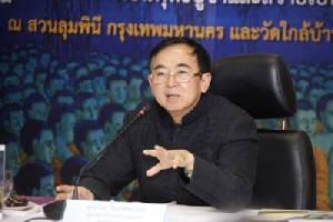 ชวนชาวพุทธฟังเทศน์ 3 วัด ที่ได้รับพระราชทานเทียนรุ่ง
