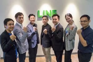 """LINE เปิดตัว """"LINE@ Agency"""" ผนึก 6 พาร์ทเนอร์ดัง  ผลักดัน SMEs ไทย ให้แข็งแกร่ง และเติบโตบนโลกออนไลน์เต็มรูปแบบ"""
