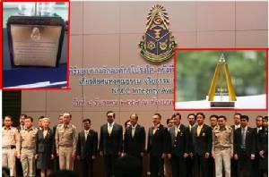 """ป.ป.ช.มอบ 4 รางวัลใหญ่ """"ประเทศไทยใสสะอาด ปี 59"""" แก่ 85 บุคคล/รัฐ/เอกชน/สถาบันการศึกษา พรุ่งนี้"""