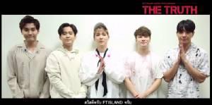 """5 หนุ่ม """"FT ISLAND"""" เสิร์ฟคลิปทักทายพรีมาดอนน่าไทยพร้อมเจอกันในคอนเสิร์ต 4 มี.ค. นี้!!!"""