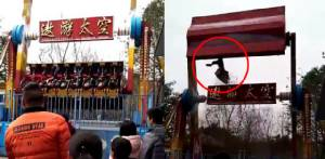 สวนสนุกจีน ชดเชยชีวิตเด็กร่วงจากเครื่องเหวี่ยงฯ 8.7 แสนหยวน