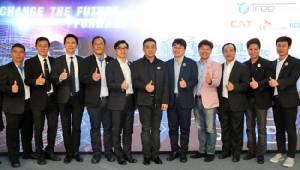 "CAT ก้าวสู่ News S-Curve จับมือสองบริษัทชั้นนำจากเกาหลีใต้ เปิดตัว ""ทรี เพย์"" บริการระบบ รับชำระเงินครบวงจร ควบคู่พัฒนาเมกะโปรเจค ""ภูเก็ต สมาร์ทซิตี้"" เมืองต้นแบบอัจฉริยะด้วย LoRa IoT Network แห่งแรกในภูมิภาคอาเซียน"