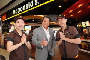 แมคไทยชี้ 3 เรื่องท้าทายขับเคลื่อนธุรกิจบรรลุเป้าหมายปี'60 เผยพร้อมลงทุน 1-1.1 พันล้านบาท