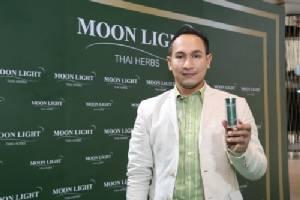 Moon Light เครื่องสำอางสมุนไพร หวังส่วนหนึ่งหนุนเกษตรกรไทย