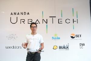 อนันดา  ปรับโครงสร้างสู่ Tech Company รายแรก !