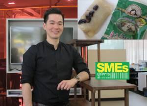 """SME TV Show:ไขรหัส""""แม่นภา""""กับประสบการณ์สุดหิน พาขนมไทยโกอินเตอร์"""