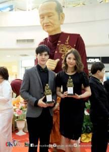 """""""เฟิร์ส-มิว"""" เข้ารับประกาศเกียรติคุณรางวัล ทูตพระศาสนา ประจำวันมาฆบูชา ๒๕๖o"""