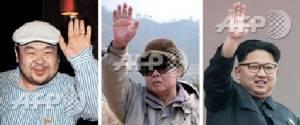 Assassi-nation: North Korea's state killing