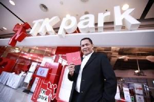 12 ปี TK park ขานรับนโยบาย Thailand 4.0