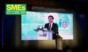 TMB เปิดตัวแอปฯ การเงินเพื่อSMEs เสริมแกร่งธุรกิจในยุคดิจิทัล