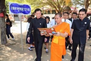 เยี่ยมบ้าน วัด โรงเรียน ตำบลเกยไชย ต้นแบบคุณธรรม-พอเพียง-วิถีความเป็นไทย