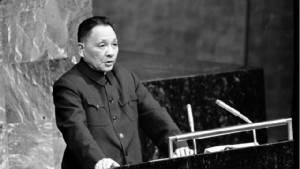 """สื่อจีนนำเสนอข่าวครบรอบฯ """"เติ้ง เสี่ยวผิง"""" บางตา หวั่นกระทบรัศมีผู้นำคนปัจจุบัน"""