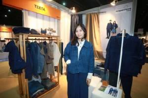 'Mae Teeta' รุ่น 3 ติดปีกตำนานผ้าย้อมคราม เติมดีไซน์...ใส่สุดเท่