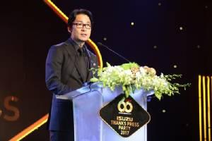 อีซูซุจัดงานขอบคุณสื่อมวลชน พร้อมประกาศก้าวสู่ความสำเร็จปีที่ 60 อย่างยิ่งใหญ่