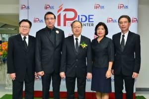 """""""พาณิชย์"""" เปิดตัวศูนย์ IP IDE Center เดินหน้าปั้น SMEs เป็นผู้ประกอบการ 4.0"""