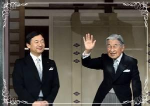 "InClip :มกุฎราชกุมารนารุฮิโตะแห่งญี่ปุ่นประทานสัมภาษณ์ ""แสดงความพร้อมขึ้นครองราชย์"" สืบต่อจากสมเด็จพระจักรพรรดิอะกิฮิโตะ"