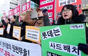 S. Korea's Lotte 'agrees land swap' for US missile system