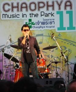 อบอุ่นใจงานดนตรีในสวน รพ.เจ้าพระยา ครั้งที่ 11