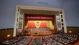 รู้จักสภาปรึกษาการเมืองแห่งประชาชนจีน  (ซีพีพีซีซี)