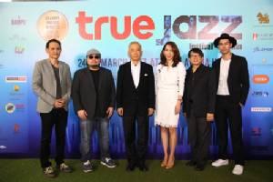 True Jazz Festival at Hua Hin เติมความสุขด้วยมนต์เสน่ห์แห่งดนตรีแจ๊ส 24-25 มี.ค