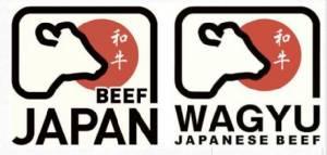"""ญี่ปุ่นเปิดตัวโลโก้การันตีเนื้อวัวคุณภาพ """"เมดอินเจแปน"""""""