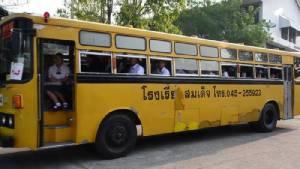 อุบลฯ สั่งโรงเรียนทุกโรงคุมเข้มจัดทัศนศึกษา ห้ามไปไกลจากตัวจังหวัด