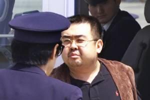 มาเลเซียยืนยันอย่างเป็นทางการ บุรุษถูกสังหารที่สนามบินคือ'คิม จองนัม'