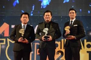 """""""เว็บไซต์เอ็มไทยดอทคอม"""" จัดงาน """"MThai Top Talk-About 2017"""" สุดยิ่งใหญ่!!!"""