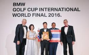 ทีมไทยฉลองชัย BMW Golf Cup International World Final 2016