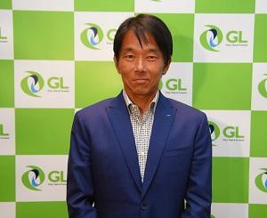 """GL"" คุยฟุ้ง! ฐานเงินสดแน่น 2.5 พันล้านบาท ไม่หวั่นหนี้สูญ (ชมคลิป)"