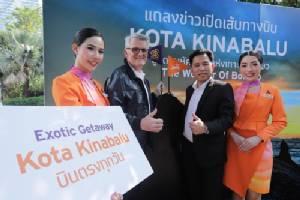 การบินไทยร่วมกับไทยสมายล์ บินปฐมฤกษ์ กรุงเทพ-โคตาคินาบาลู 26 มี.ค.นี้