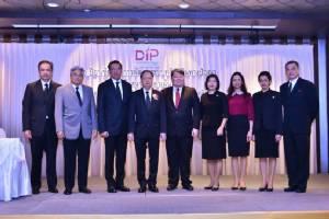 """""""พาณิชย์"""" เร่งเพิ่มความร่วมมือคุ้มครองทรัพย์สินทางปัญญากับชาติอาเซียน เพื่อป้องกันสินค้าไทยถูกละเมิด"""
