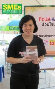 """""""ท็อปส์"""" ผุด """"GI Corner"""" จุดนัดสุดยอดสินค้าชุมชนทั่วไทยขายในห้าง"""