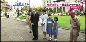 สมเด็จพระจักรพรรดินีญี่ปุ่นดำรัสถึงในหลวงร.๙ หวังสานความสัมพันธ์ยั่งยืนนาน (ชมคลิป)