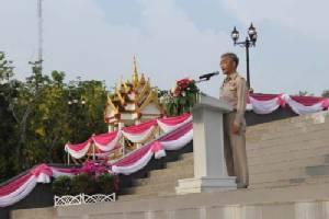 """ผู้ว่าฯ จันทบุรี นำเหล่าข้าราชการร่วมพิธี """"วันท้องถิ่นไทย"""""""