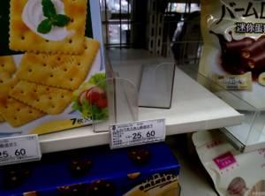 """ร้านสะดวกซื้อจีนแห่นำสินค้านำเข้าจากเมือง """"ฟูกูชิมะ"""" ลงจากชั้น หลังมีกระแสกังวลกัมมันตรังสีปนเปื้อน"""