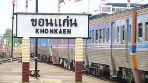 เตรียมสร้างสถานีรถไฟขอนแก่นหลังใหม่ รับรถไฟทางคู่คาด 2 ปีแล้วเสร็จ