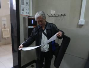 ห้องน้ำเมืองจีนยุค 4.0 ติดตั้งระบบแสกนหน้า ปราบพวกดึงกระดาษทิชชู่เปลือง (ชมภาพ)