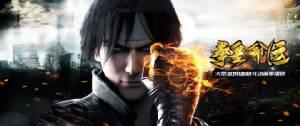 """ตัวอย่างหนังอนิเมชัน """"The King of Fighters Destiny"""" อิงจากเกมต่อสู้ชื่อดัง"""