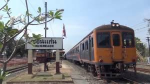 ปิดแล้ว สถานีรถไฟขอนแก่น เร่งสร้างใหม่อีก 2 ปีรับรถไฟทางคู่(ชมคลิป)