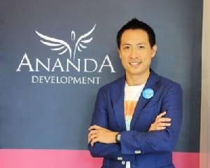 อนันดา ยึดโมเดลญี่ปุ่น ระบบการจัดการเมืองอัจฉริยะรองรับยุคดิจิตอล