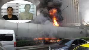 """ล่า """"ไอ้เอก ล๊อก 1"""" หัวหน้าแก๊งเช็ดกระจกแยกอังรี ดูนังต์ –ถ.วิทยุ มือเผาถังขยะใต้สะพานไทย-เบลเยี่ยม"""