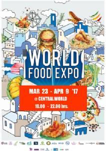 """สถาบันอาหารร่วมเอกชนจัด """"World Food Expo 2017"""" ดันไทยศูนย์กลางครัวโลก"""