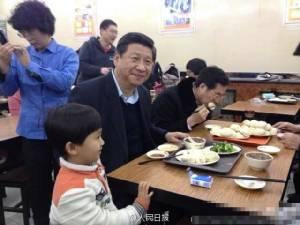 """""""จีน"""" ติดอันดับที่ 79 ในผังความสุขประชากรโลก"""