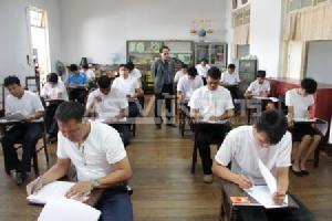 โปรดอย่ากีดกันผู้ที่ต้องการสอบบรรจุเป็นครูโดยที่ไม่มีปริญญาทางการศึกษา เพื่ออนาคตของชาติ