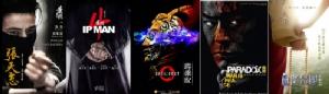 หนังฮ่องกงยังไม่ตาย! เก็บตกโปรเจ็คน่าสนใจจาก Hong Kong Filmart