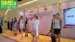 กสอ.เดินหน้า 'Fashion Next 2017' ดันแฟชั่นไทยสู่ตลาดโลก