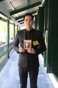 ช่อง 7 พร้อมดารานักแสดงร่วมเป็นเจ้าภาพบำเพ็ญกุศลถวายพระบรมศพในหลวง รัชกาลที่ ๙