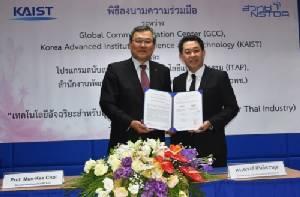 ITAP สวทช. จับมือสถาบันชั้นนำเกาหลี นำเทคโนโลยีอัจฉริยะยกระดับ SMEs ไทย